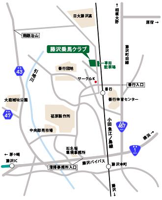 藤沢乗馬クラブ