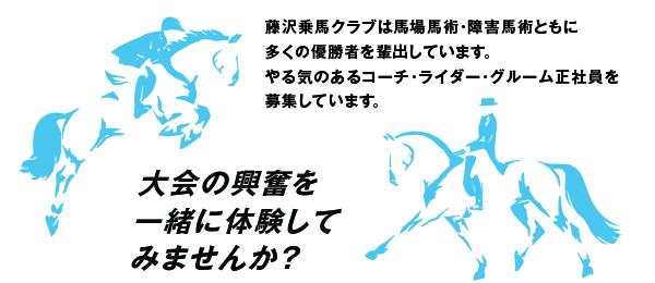 staff_main